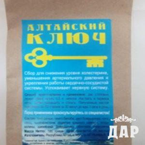 Фитосбор Алтайский ключ