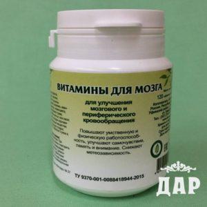 Витамины для мозга, таблетки