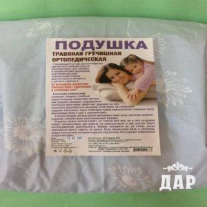 Подушка гречишная