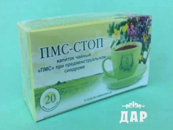 ПМС- стоп