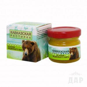 Растирка Кавказская на основе Медвежьего жира