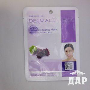 Виноград коллагеновая маска для лица