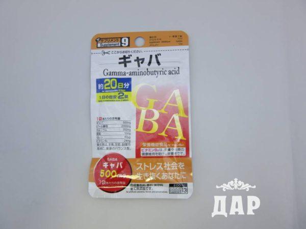 GABA-гамма-аминомасляная кислота
