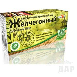 """Чайный напиток """"Тибетский №37"""" 20 ф/п"""