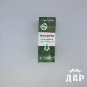 """Биоэффектив"""" клеточный сок пихты сибирской"""