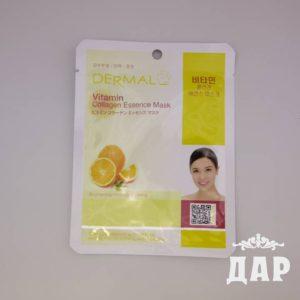 Витамин С коллагеновая маска для лица