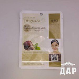 Секреция улитки, экстракт коллагеновая маска