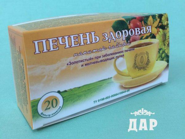 Фиточай Печень здоровая