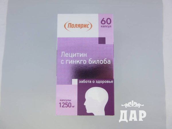 Лецитин с гинкго билоба