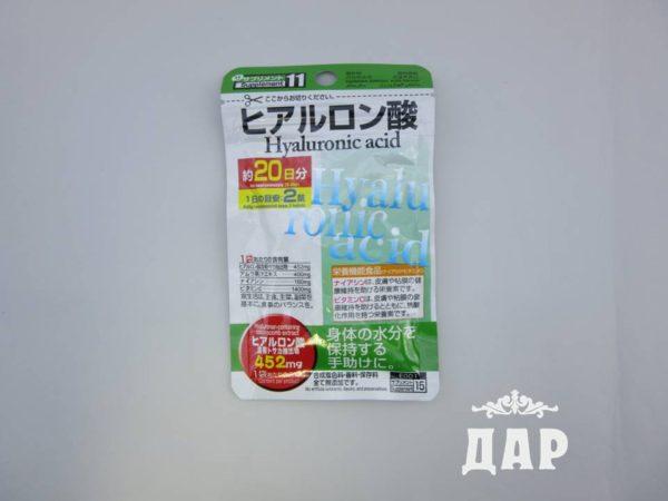 Гиалуроновая кислота-Нyaluronic Acid