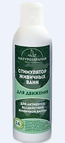 """Стимулятор живичных ванн """"Для движения"""""""