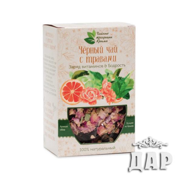 Черный чай с травами Заряд витаминов & Бодрость