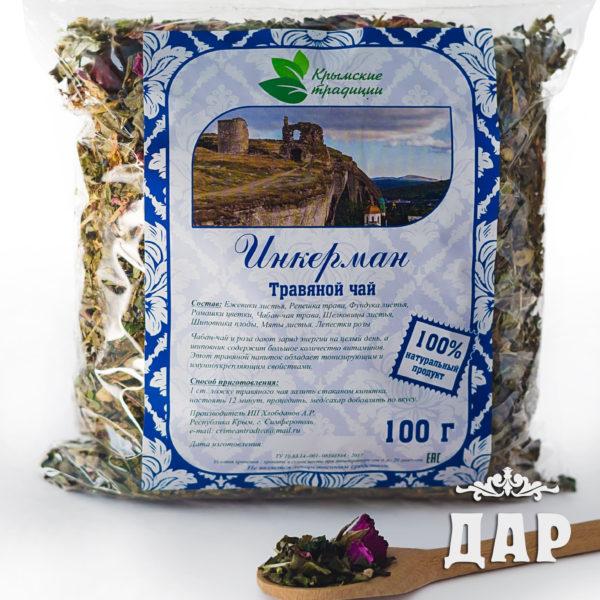 Крымский травяной сбор Инкерман