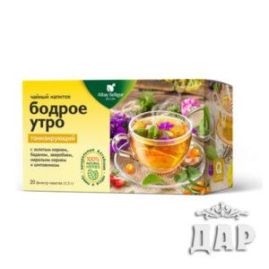 """Травяной чай """"Бодрое утро"""""""