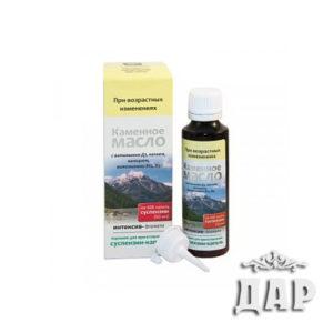Каменное масло с витамином Д3