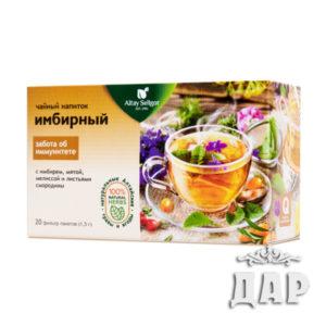 """Травяной чай """"Имбирный"""""""