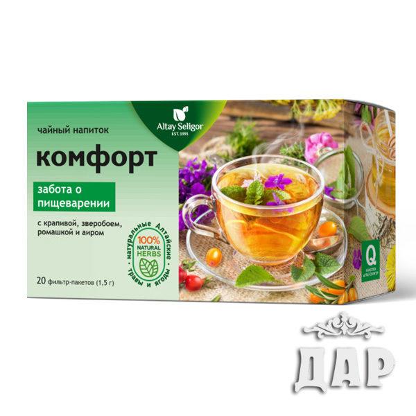 """Травяной чай """"Комфорт"""""""