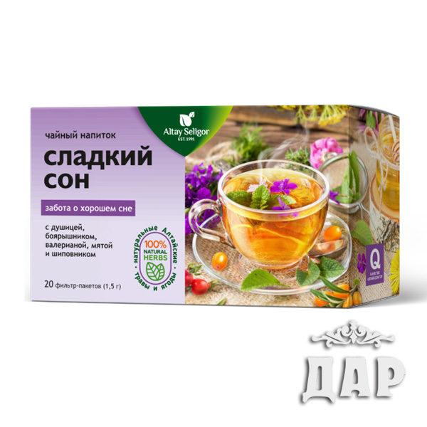 """Травяной чай """"Сладкий сон"""""""