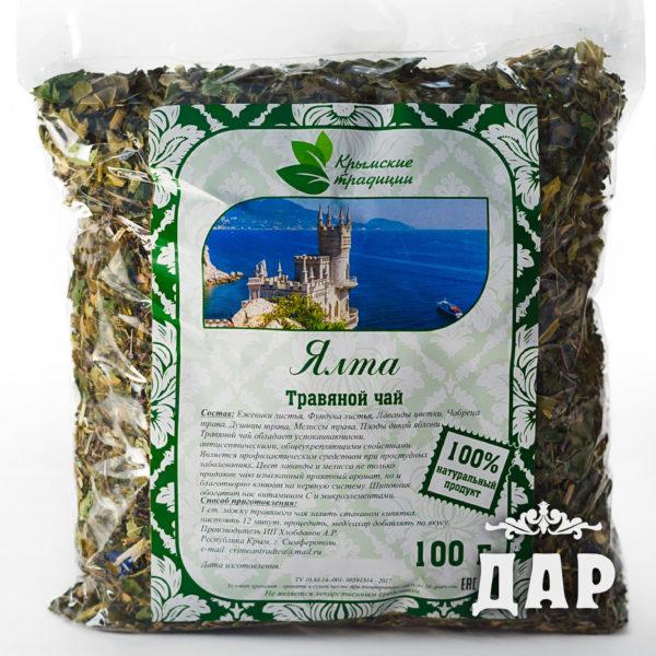 Крымский травяной сбор Ялта