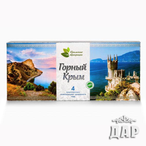 Набор из 4-х травянных чаев Горный Крым