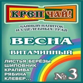 """Фитосбор № 3 """"Весна"""""""