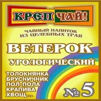 """Фитосбор № 5 """"Ветерок"""""""