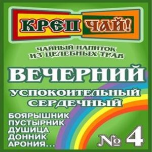"Фитосбор № 4 ""Вечерний"""