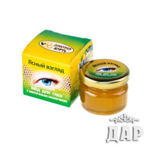 Глазной мед с маточным молочком