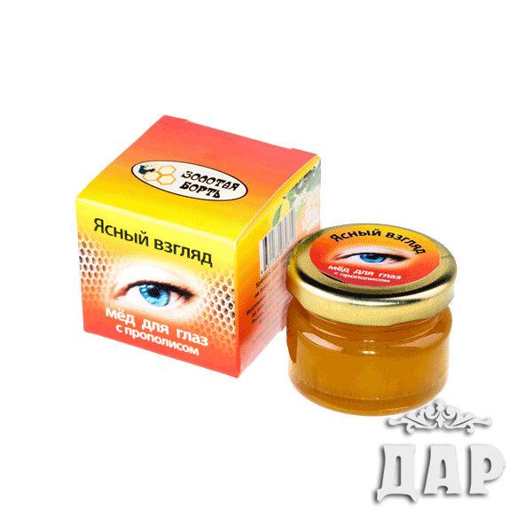 Глазной мед с прополисом