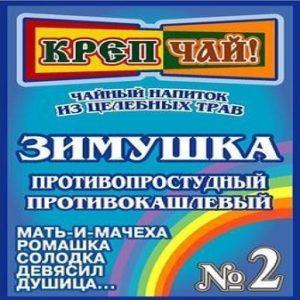 "Фитосбор № 2 ""Зимушка"""