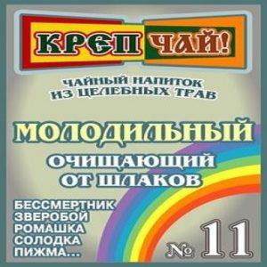 """Фитосбор № 11 """"Молодильный"""""""