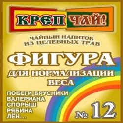 """Фитосбор № 12 """"Фигура"""""""