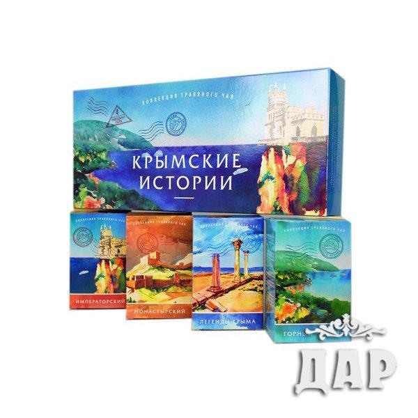 Подарочный набор Крымские истории