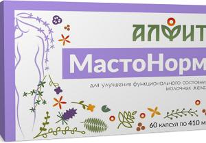 """ФИТОСБОР В КАПСУЛАХ """"МАСТОНОРМ"""""""