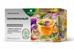 """Травяной чай """"Похмельный"""""""