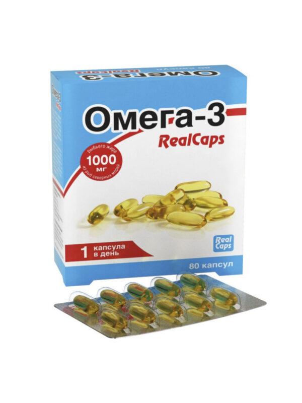 Омега-3 RealCaps капсулы по1000мг