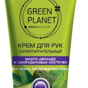 Green Planet крем для сухой и обезвоженной кожи рук